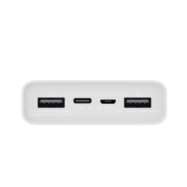 小米USB-C 雙向快速流動充 20000mAh