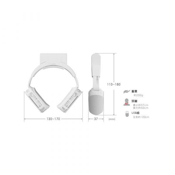 [加$1多1件] Thanko 無線頸部冷卻器